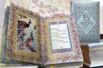 Дизайн блока рубайата Омар Хайама