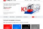 Адаптивная верстка kleyservice.ru