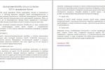 Пресс-релиз. Экспертами составлен ТОП-5 смартфонов Xiaomi