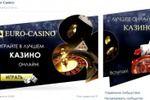 "Казино ""Euro-Casino"""