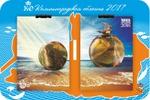 календарь для министерства по туризму калининградской области