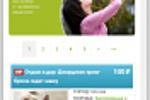 Мобильная версия Petovod.ru