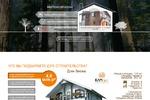 дизайн psd блоков для klm-art.ru