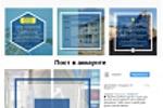 Строительно-техническая экспертиза / Instagram