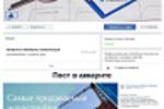 Строительно-техническая экспертиза / Facebook