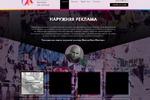 Дизайн сайта psd зел-арт-формат.рф