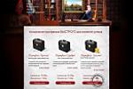 Дизайн сайта консалтинговой компании