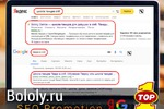 TOP 1 Yandex & Google Bololy.ru