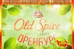 Поздравительный первомайский баннер OldSpice