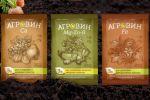 Серия удобрений для сада и огорода «Агровин»