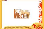 Производство бетона, раствора и ЖБИ «МБЕТОН»