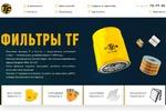 TF-filter.ru
