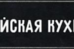 Фишка-бар