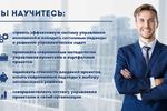 """Презентация курса """"Управление проектами"""""""