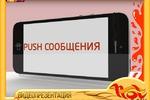 Презентация мобильного приложения для ТРЦ «ПОВОРОТ»
