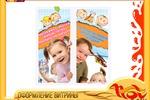 ОФОРМЛЕНИЕ ВИТРИНЫ для детского магазина «ПИННОКИО»