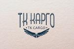 ТК Карго