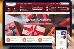 Shokobrand - Корпоративные подарки