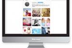 Продвижение инстаграма для surmother.ru