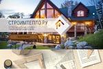 редизайн корпоративного сайта stroimteplo.ru (поэкранная)