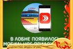 """СЦЕНАРНОЕ ВИДЕОПРОМО для YOUTUBE канала """"Поворотный момент"""""""
