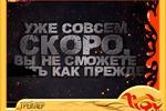 """ВИДЕОПРОМО для ТРЦ """"ПОВОРОТ"""""""