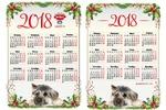 Карманный календарик 2018