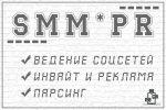 SMM/SMO