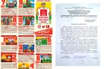 КПРФ (10 шагов к достойной жизни) агитационный материал