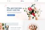 Celio - дизайн сайта
