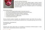 Продающий пост в Instagram - продажа воздушных шаров