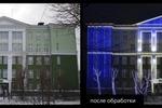 Обработка фото+подсветка здания