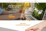 Разработка доп страниц для существующего сайта aspro-rus.ru
