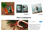 Фотокниги, выпускные альбомы / Instagram