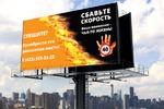 Баннер по продаже рекламного места с социальной рекламой