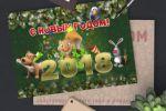 новогодняя открытка детская