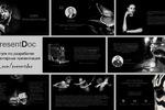 История чёрно-белой фотографии