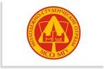 Разработка эмблемы на спецовки для Строительных отрядов МГУ