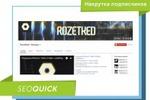 Продвижение канала YouTube