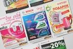 Различные акционные листовки/плакаты для компании RBT.ru