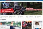 toys-shop.ru Новая версия