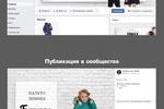 Производитель одежды для детей и подростков / Facebook