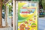 """Рекламный плакат для ресторана быстрой еды """"МикаFOOD"""""""