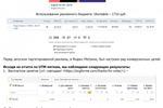 Таргетинг для онлайн-школы английского языка во ВКонтакте