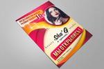 Рекламная листовка для нового салона красоты (1 сторона)