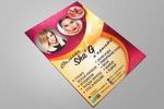 Рекламная листовка для нового салона красоты (2 сторона)