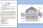 Статья на тему : Управленческий учет в медучреждениях