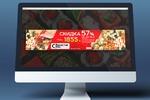 Веб-баннер для службы доставки еды