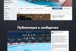 Бассейны и оборудование / Facebook
