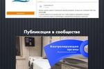 Оборудование для прачечных самообслуживания / ОК